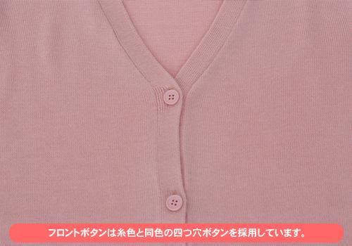 メーカーオリジナル/COSPATIOオリジナル/ニットカーディガン