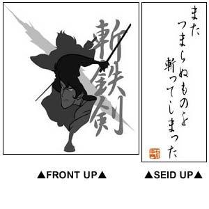ルパン三世 (架空のキャラクター)の画像 p1_8