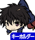 PSYCHO-PASS -サイコパス-/PSYCHO-PASS サイコパス 2/鹿矛囲桐斗つままれストラップ