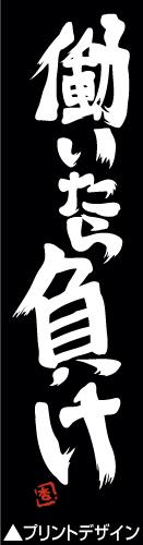 THE IDOLM@STER/アイドルマスター シンデレラガールズ/双葉杏スウェットパンツ