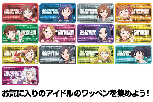 THE IDOLM@STER/THE IDOLM@STER/菊地真 脱着式フルカラーワッペン