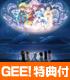 ★GEE!特典付★CD 「TVアニメ 天体のメソッド キャラソンミニア...