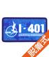 蒼き鋼のアルペジオ/蒼き鋼のアルペジオ -アルス・ノヴァ-/蒼き鋼イ401ドライTシャツ