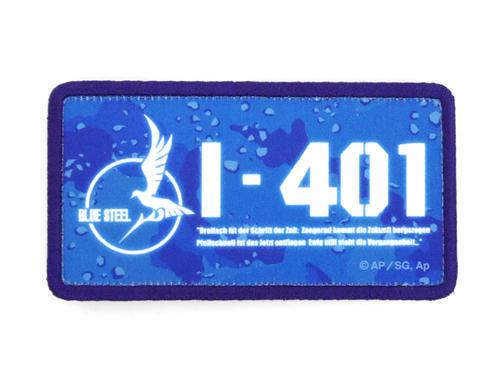 蒼き鋼のアルペジオ/劇場版 蒼き鋼のアルペジオ -アルス・ノヴァ- DC/イ401 脱着式フルカラーワッペン