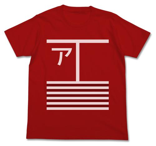 艦隊これくしょん -艦これ-/艦隊これくしょん -艦これ-/赤城ボディTシャツ