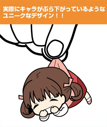 ペルソナ/ペルソナ4 ザ・ゴールデン/堂島菜々子つままれストラップ