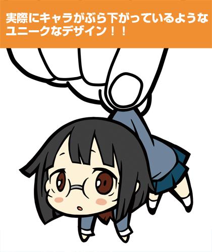 デュラララ!!/デュラララ!!×2/園原杏里 つままれキーホルダー