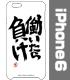 杏のiPhone6・6sカバー