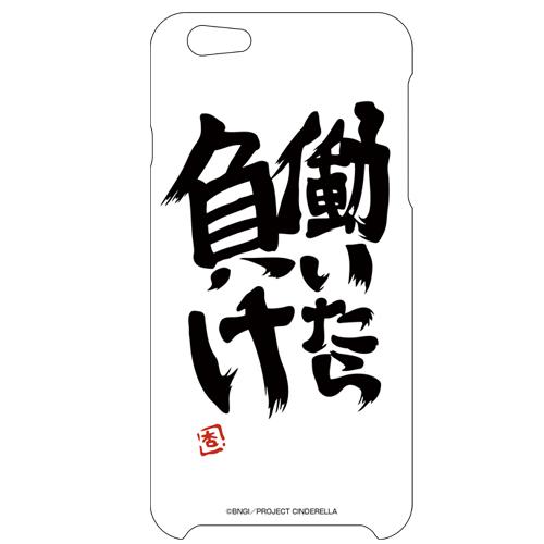 THE IDOLM@STER/アイドルマスター シンデレラガールズ/杏のiPhone6・6sカバー