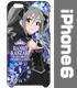 神崎蘭子iPhone6・6sカバー