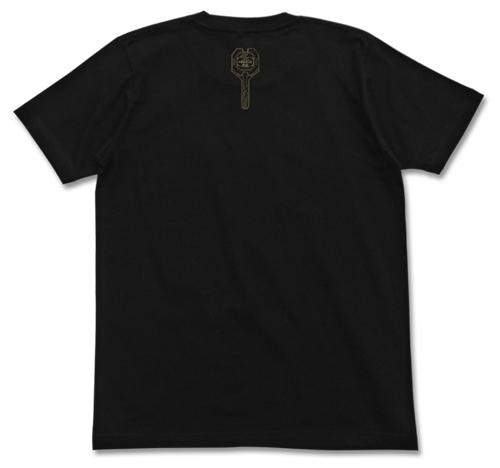 勇者王ガオガイガー/勇者王ガオガイガー/光になれえええ!Tシャツ