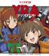 ラジオCD 「YRAラジオヤマト」