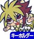 遊☆戯☆王/遊☆戯☆王 ZEXAL/IVつままれストラップ