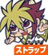 遊☆戯☆王/遊☆戯☆王 ZEXAL/IVつままれキーホルダー