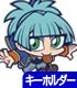 遊☆戯☆王/遊☆戯☆王ARC-V/紫雲院素良つままれストラップ