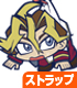 遊☆戯☆王/遊☆戯☆王ARC-V/沢渡シンゴつままれキーホルダー