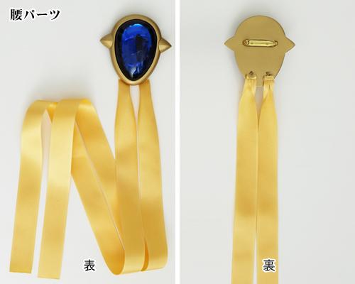 夜明け前より瑠璃色な/夜明け前より瑠璃色な-Moonlight Cradle-/【完全受注生産】フィーナ・ファム・アーシュライト アクセサリーセット