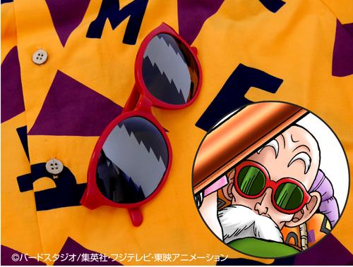 ドラゴンボール/ドラゴンボール改/★限定★亀仙人のサングラス