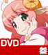えとたま/えとたま/★音泉通販限定特典付★えとたま 肆【DVD】