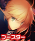ヴァイスシュヴァルツ ブースターパック Fate/stay night [Un...