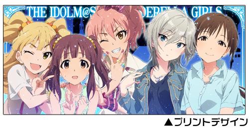 THE IDOLM@STER/アイドルマスター シンデレラガールズ/シンデレラガールズ フルカラーマグカップB