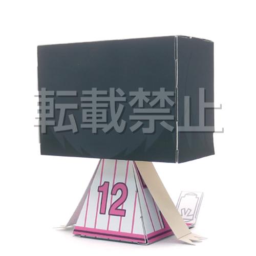 黒子のバスケ/黒子のバスケ/★アニメイト限定★グラフィグ383 氷室辰也