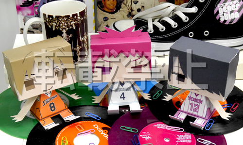 黒子のバスケ/黒子のバスケ/★アニメイト限定★グラフィグ381 赤司征十郎