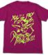 ドラゴンボール/ドラゴンボール改/ぜったいにゆるさんぞ虫ケラどもTシャツ