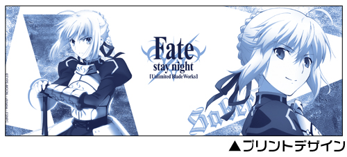 Fate/Fate/stay night/Fate/stay night [UBW]セイバー フタつきマグカップ