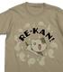 エロ猫Tシャツ