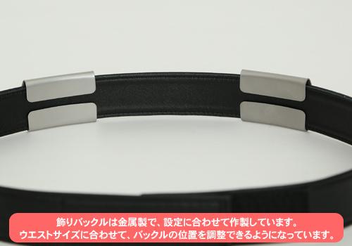 艦隊これくしょん -艦これ-/艦隊これくしょん -艦これ-/川内型制服