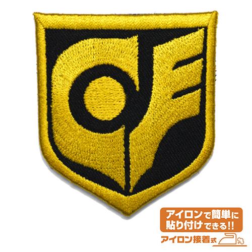ガンダム/機動戦士ガンダム0080ポケットの中の戦争/サイクロプス隊 ワッペン
