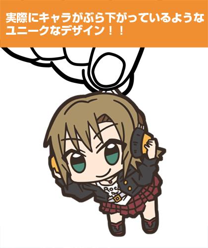 THE IDOLM@STER/アイドルマスター シンデレラガールズ/多田李衣菜つままれキーホルダー