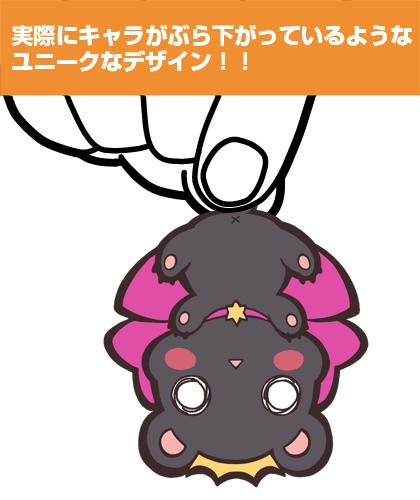 ユリ熊嵐/ユリ熊嵐/クマ銀子つままれキーホルダー