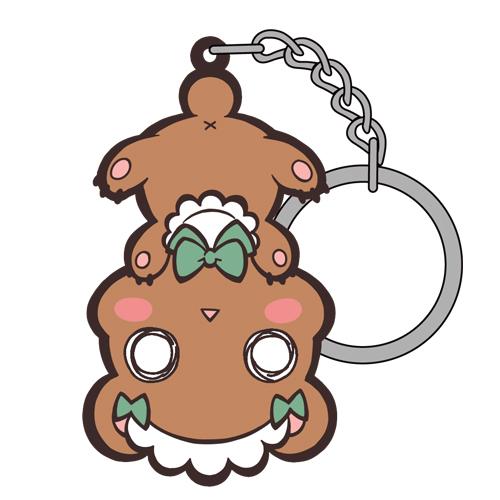 ユリ熊嵐/ユリ熊嵐/クマるる つままれキーホルダー