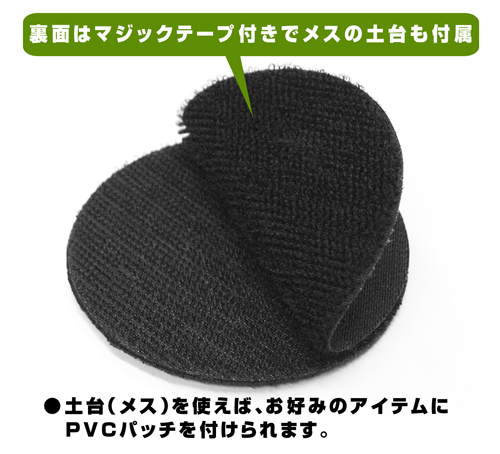 ONE PIECE/ワンピース/麦わらの一味 PVCパッチ