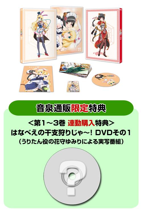 えとたま/えとたま/★音泉通販限定特典付★えとたま 弐【Blu-ray】