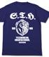 蒼鋼工業高校Tシャツ