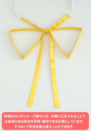 D.C. ダ・カーポ/D.C.II Dearest Marriage ~ダ・カーポII~ ディアレストマリッジ/風見学園付属女子制服 リボン