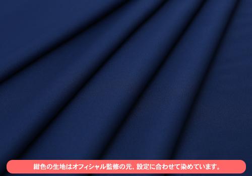 D.C. ダ・カーポ/D.C.II Dearest Marriage ~ダ・カーポII~ ディアレストマリッジ/風見学園付属女子制服 ジャケット
