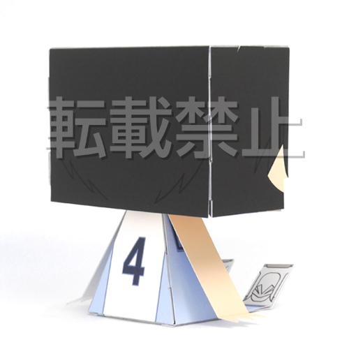 黒子のバスケ/黒子のバスケ/★アニメイト限定★グラフィグ385 虹村修造