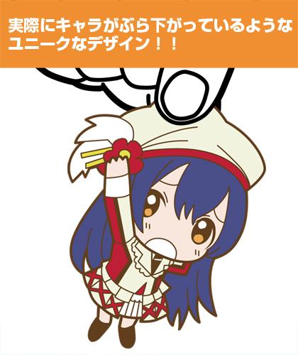 ラブライブ!/ラブライブ!/園田海未つままれストラップ それは僕たちの奇跡Ver.