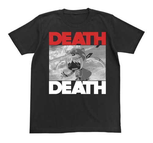 えとたま/えとたま/ウリたんデスですTシャツ