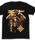 ★海外限定★Yamato Tシャツ