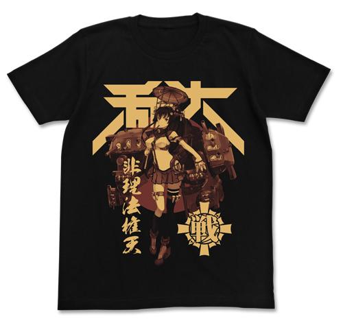 艦隊これくしょん -艦これ-/艦隊これくしょん -艦これ-/★海外限定★Yamato Tシャツ