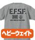 連邦軍ヘビーウェイトTシャツ