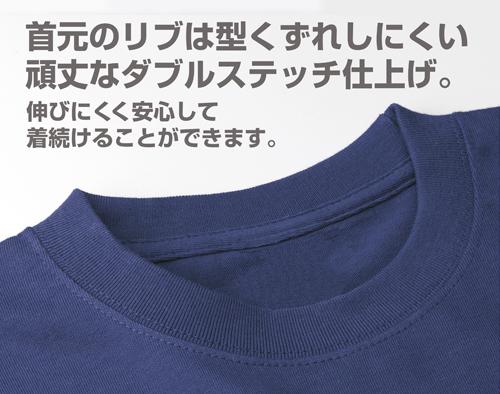 ガンダム/機動戦士ガンダム/連邦軍ヘビーウェイトTシャツ