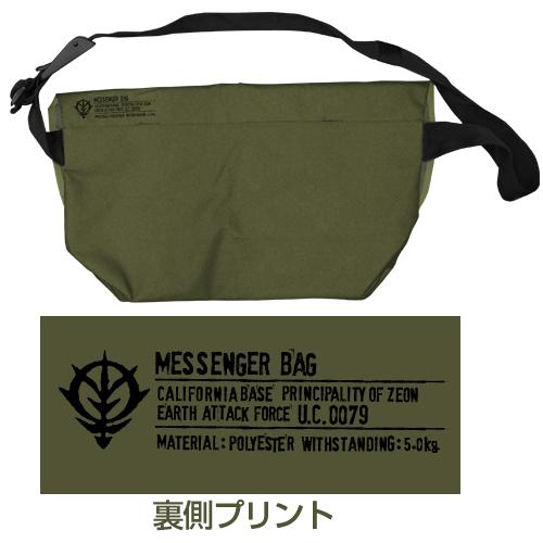 ガンダム/機動戦士ガンダム/ジオン地球方面軍メッセンジャーバッグ
