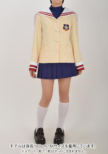 CLANNAD-クラナド-/CLANNAD-クラナド-/クラナド 光坂高校女子制服冬服3年 ジャケットセット