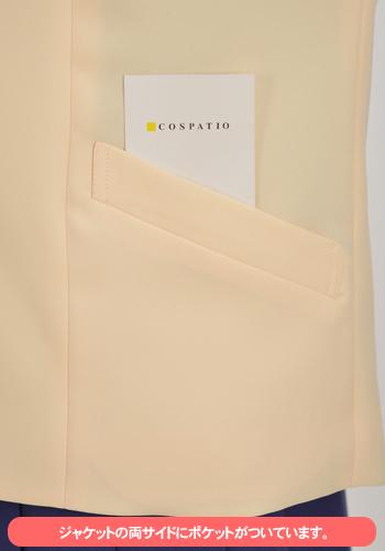 CLANNAD-クラナド-/CLANNAD-クラナド-/【受注生産商品】クラナド 光坂高校女子制服冬服2年 ジャケットセット